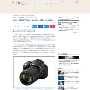 デジタルカメラ総合販売ランキング(2015年9月14日~9月20日)