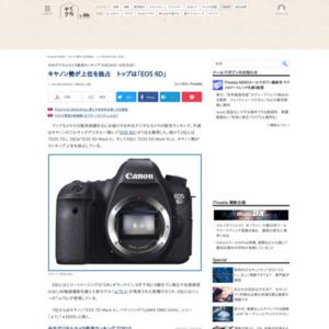 中古デジタルカメラ販売ランキング(2015年9月24日~9月30日)