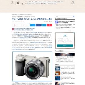 デジタルカメラ総合販売ランキング(2015年9月21日~9月27日)