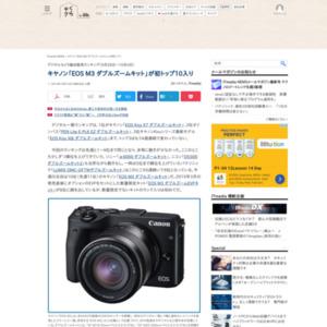 デジタルカメラ総合販売ランキング(2015年9月28日~10月4日)