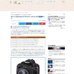 デジタルカメラ総合販売ランキング(2015年10月12日~10月18日)