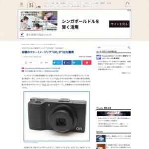 中古デジタルカメラ販売ランキング(2015年10月22日~10月28日)