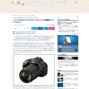デジタルカメラ総合販売ランキング(2015年10月19日~10月25日)