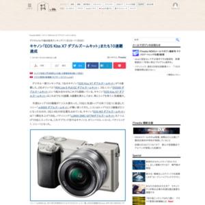 デジタルカメラ総合販売ランキング(2015年11月2日~11月8日)