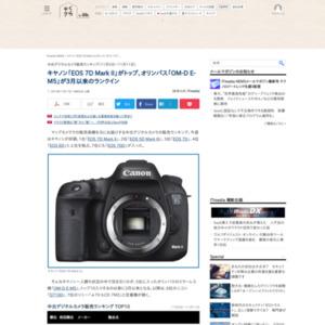 中古デジタルカメラ販売ランキング(2015年11月5日~11月11日)