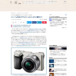 デジタルカメラ総合販売ランキング(2015年11月16日~11月22日)