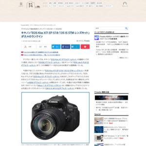 デジタルカメラ総合販売ランキング(2015年11月23日~11月29日)