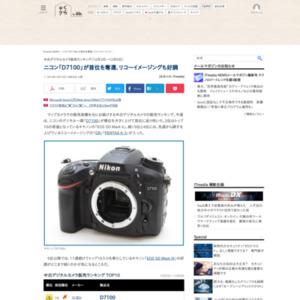 中古デジタルカメラ販売ランキング(2015年12月3日~12月9日)