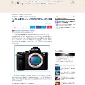 中古デジタルカメラ販売ランキング(2015年12月10日~12月16日)