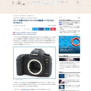 中古デジタルカメラ販売ランキング(2015年12月31日~1月6日)