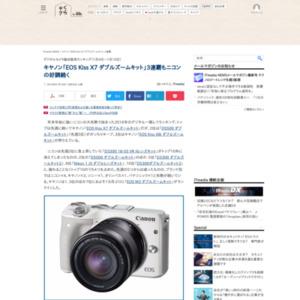 デジタルカメラ総合販売ランキング(2016年1月4日~1月10日)