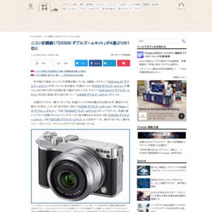 デジタルカメラ総合販売ランキング(2016年1月11日~1月17日)