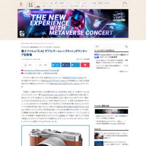 デジタルカメラ総合販売ランキング(2016年1月18日~1月24日)