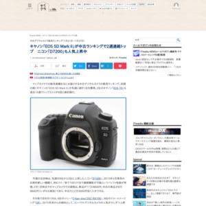 中古デジタルカメラ販売ランキング(2016年1月21日~1月27日)