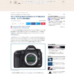 中古デジタルカメラ販売ランキング(2016年1月28日~2月3日)