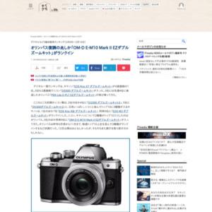 デジタルカメラ総合販売ランキング(2016年2月8日~2月14日)