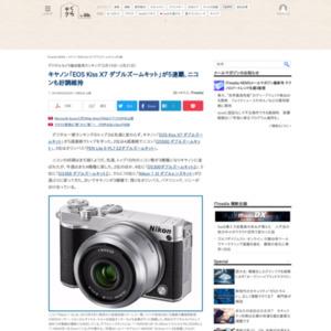 デジタルカメラ総合販売ランキング(2016年2月15日~2月21日)