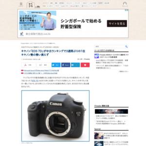 中古デジタルカメラ販売ランキング(2016年2月25日~3月2日)