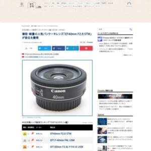 中古交換レンズ販売ランキング キヤノン編(2016年3月3日~3月9日)
