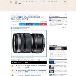 中古交換レンズ販売ランキング マイクロフォーサーズ編(2016年3月10日~3月16日)