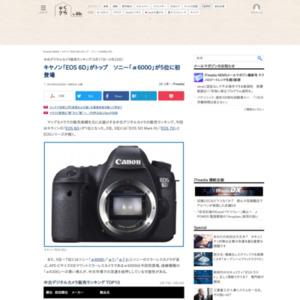 中古デジタルカメラ販売ランキング(2016年3月17日~3月23日)