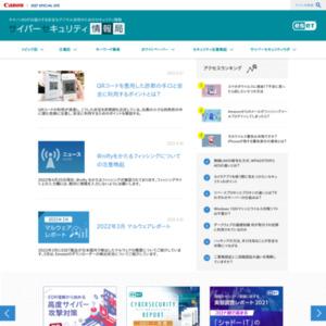 ESET 日本版ネット常識力レポート2016