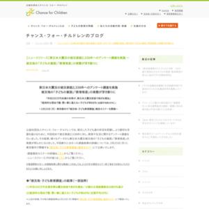 東日本大震災の被災家庭2,338件へのアンケート調査