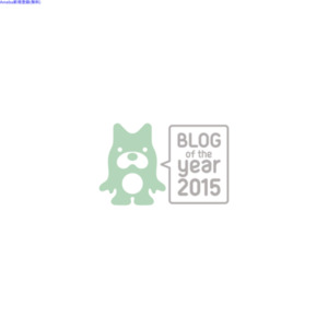 BLOG of the year 2015