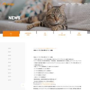 犬猫のノミ・マダニ予防に関するアンケート調査