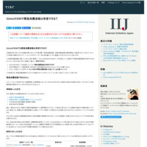 「今年の新語 2015」ベスト10