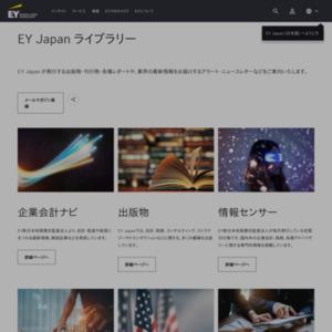 2014年株主総会の議決権行使結果 ~TOPIX 100採用銘柄の分析を中心に~