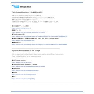 Fundmark Report(2017年3月号)