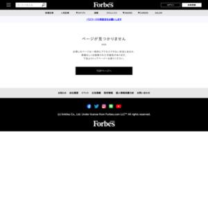 フォーブス ジャパン日本の社長力ランキング2015