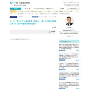 オージー高とキウィ安の背景と見通し ~豪ドル/日本円相場は米ドル/日本円相場の動向如何~