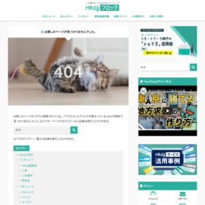 2014年1月度求人サイト掲載件数速報