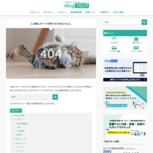 東京近郊主要スポット別 アルバイト求人分析