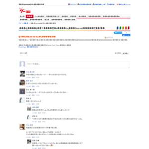 都道府県別カーライフ充実度調査