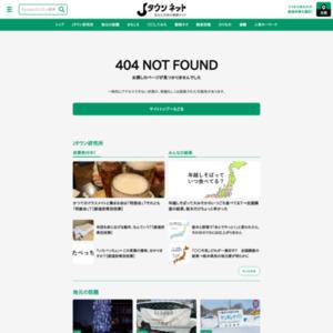 「おしるこ」はこしあん? 粒あん? アンケートの結果が東日本・西日本で全く違っていた!