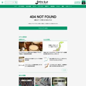 「男前の多い都道府県」ランキング