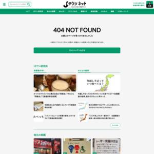 日本全国「好きなソース」総選挙