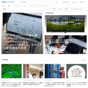 日本などアジア太平洋地域の「従業員の働き方変革」に関する調査結果を発表