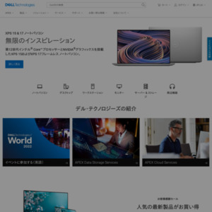 アジア太平洋地域および日本における災害復旧(DR)に関する調査