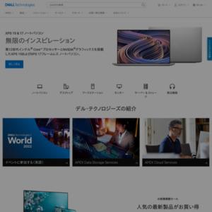 デジタルビジネスに関する最新の意識調査「Digital Transformation Index」
