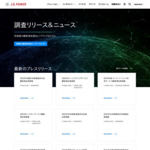 2014年日本ホテル宿泊予約ウェブサイト顧客満足度調査
