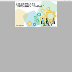 クラウドのセキュリティ、64%が「事業者の責任」--ZDNetアンケート中間報告