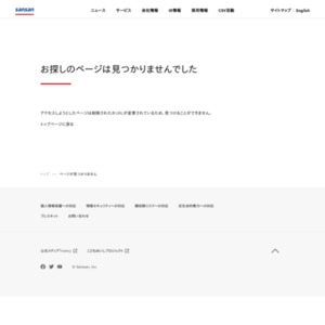 名刺管理と処分についてのウェブアンケート調査