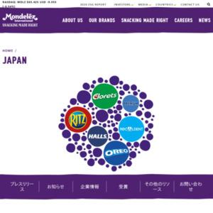 47都道府県名産品を徹底調査「東海地方」編