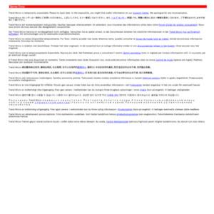 インターネット脅威マンスリーレポート【2011年10月度】