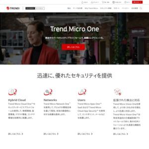 インターネット脅威マンスリーレポート【2012年7月度】