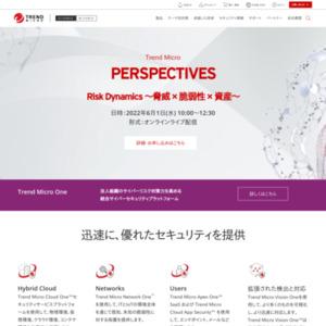 インターネット脅威マンスリーレポート <2012年11月度>
